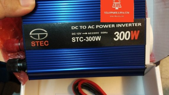 Jual Power Inverter STEC STC DC ke AC stc-300w